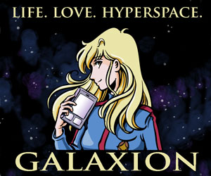 Galaxion image (300 x 250)