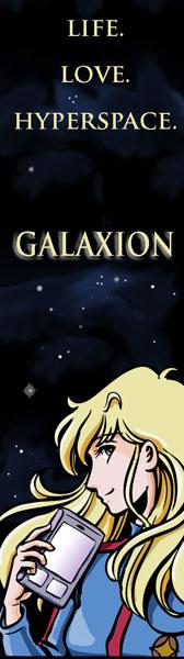 Galaxion image (168 x 600)