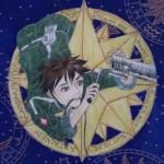Zandarin Compass by Malnisst
