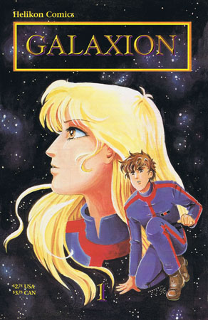 Cover of Issue 1 of the print comic (to illustrate complete set deal)